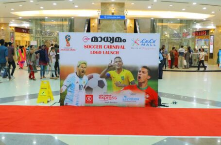 Soccer Carnival by Air India Express in Association With Madhyamam