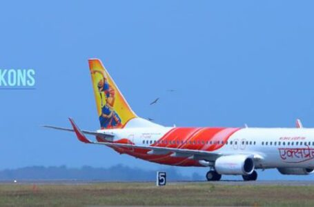 Happiness is in the air!   Air India Express is the inaugural flight  from Kannur International Airport!